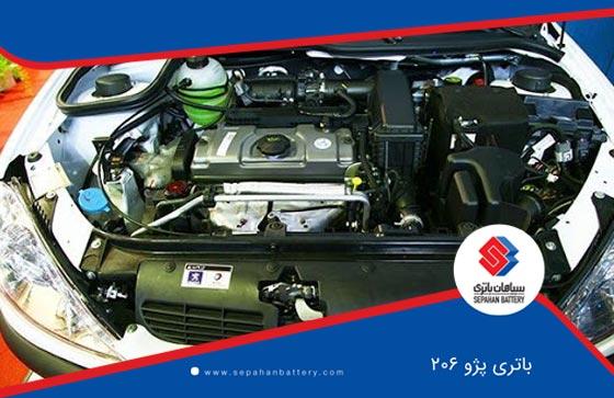 باتری پژو 206